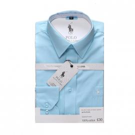 ralph lauren polo chemise man coupe ajustee light blue